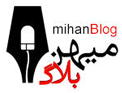 http://activition.persiangig.com/mihanblog-logo-activition.jpg